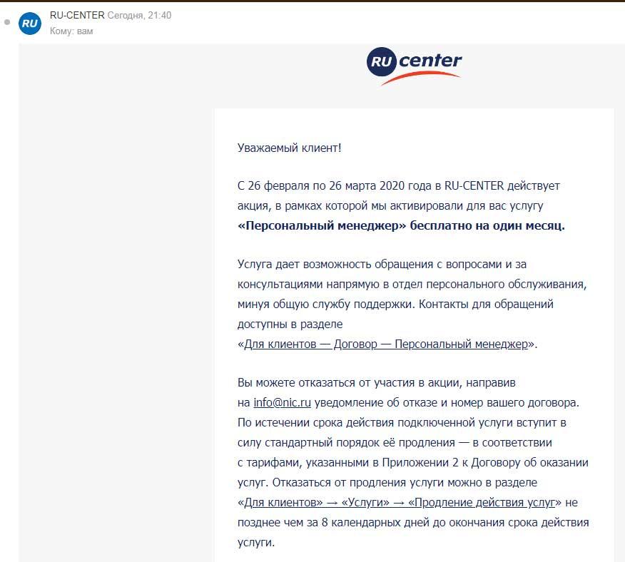 ru center1