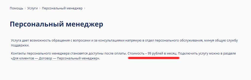 ru center2