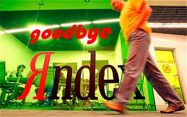 Goodbye Yandex!!! Твой новый поиск - отстой!