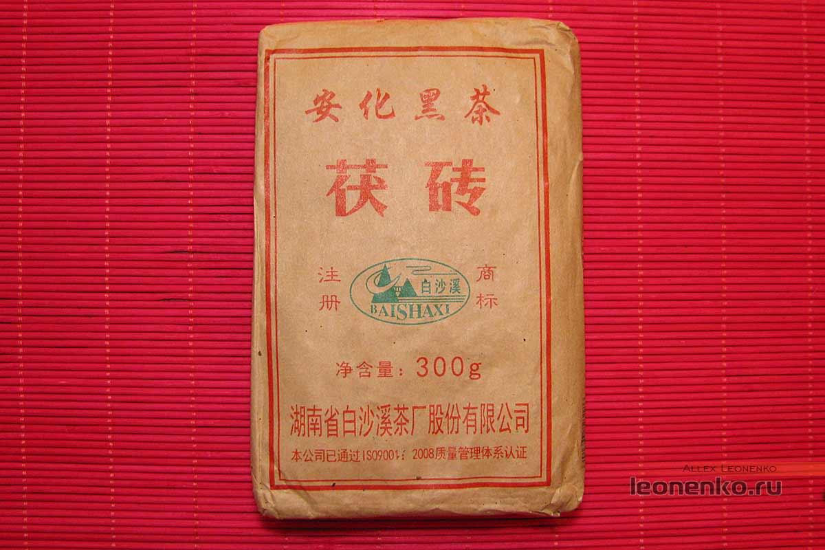 Фу Ча от Baishaxi – Аньхуанский черный чай - упаковка лицевая сторона