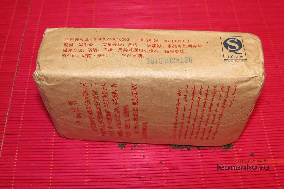 Фу Ча от Baishaxi – Аньхуанский черный чай - дата выпуска и номера сертификатов