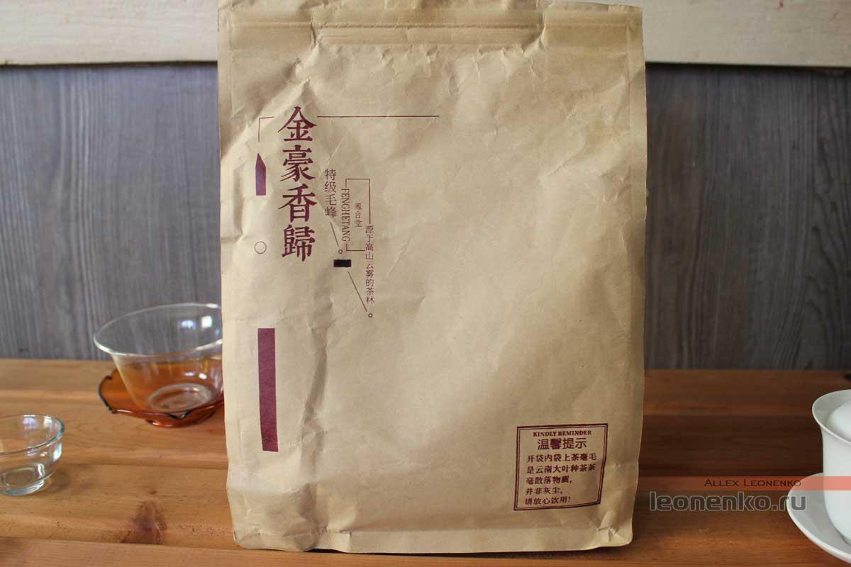 Дянь Хун Фэн Хэ Тан, улучшенный, упаковка