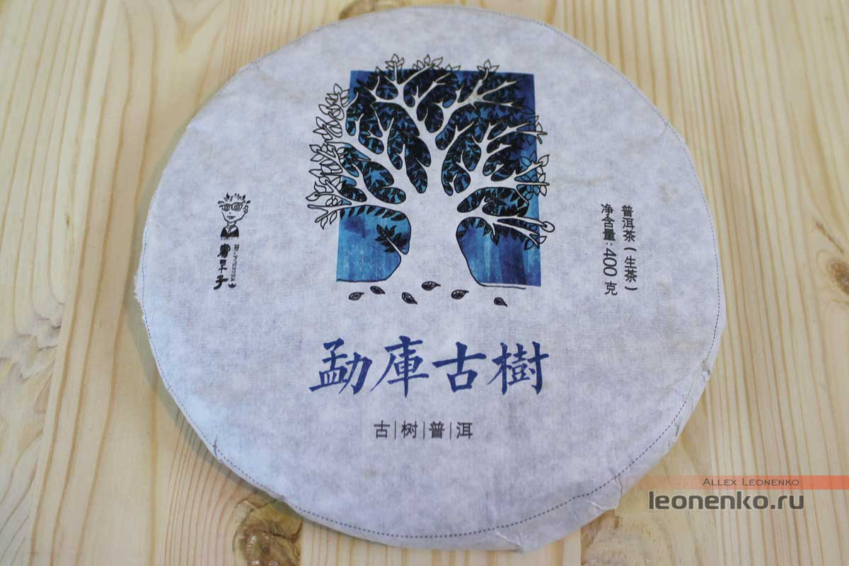 Гу Шу шен пуэр от Ботаника