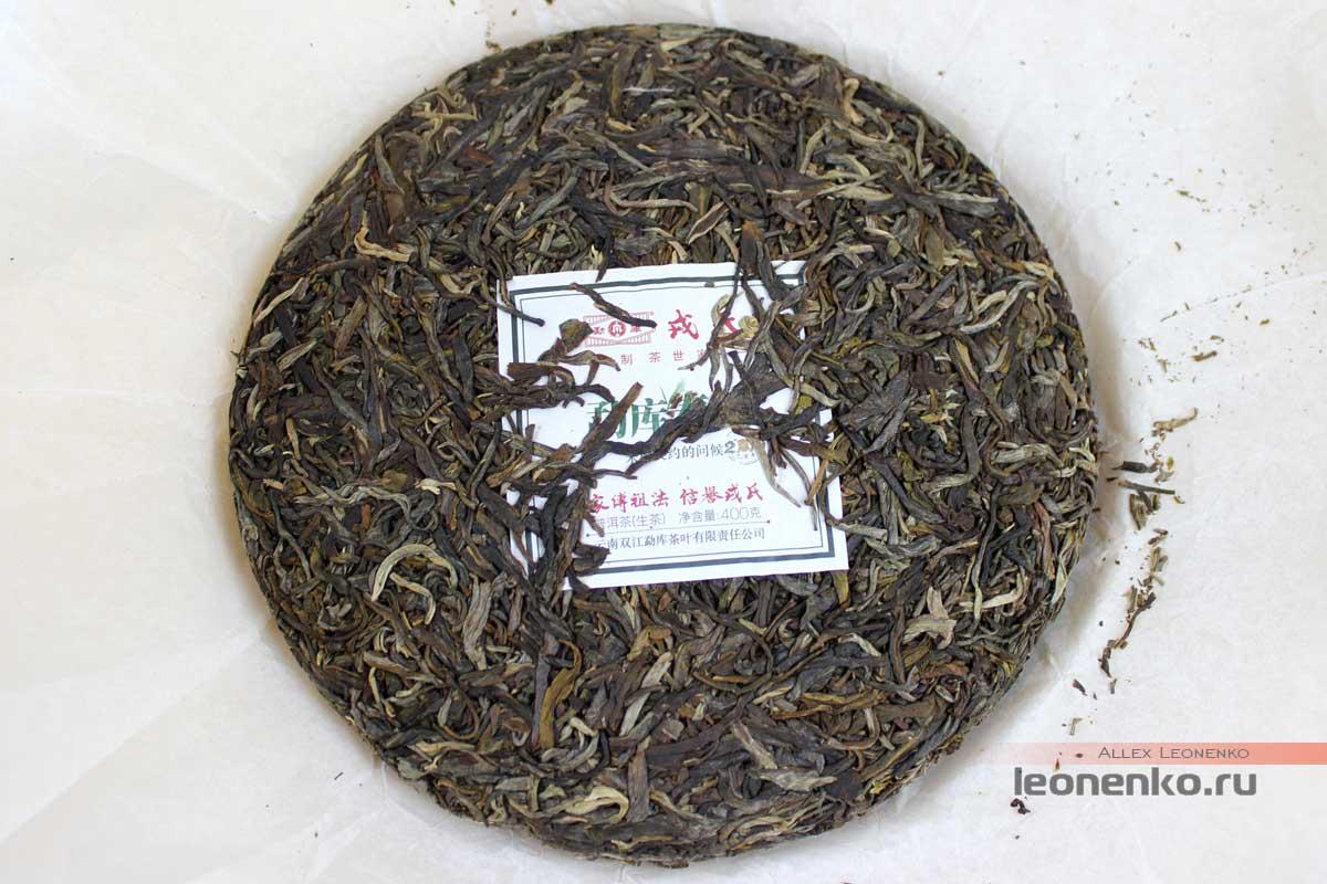 Мэнку Чунь Цзянь «Весенние Пики», чайный блин