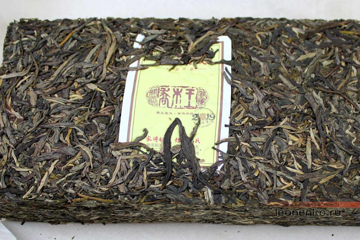 Мэнку Цяо Му Ван, внешний вид брикета