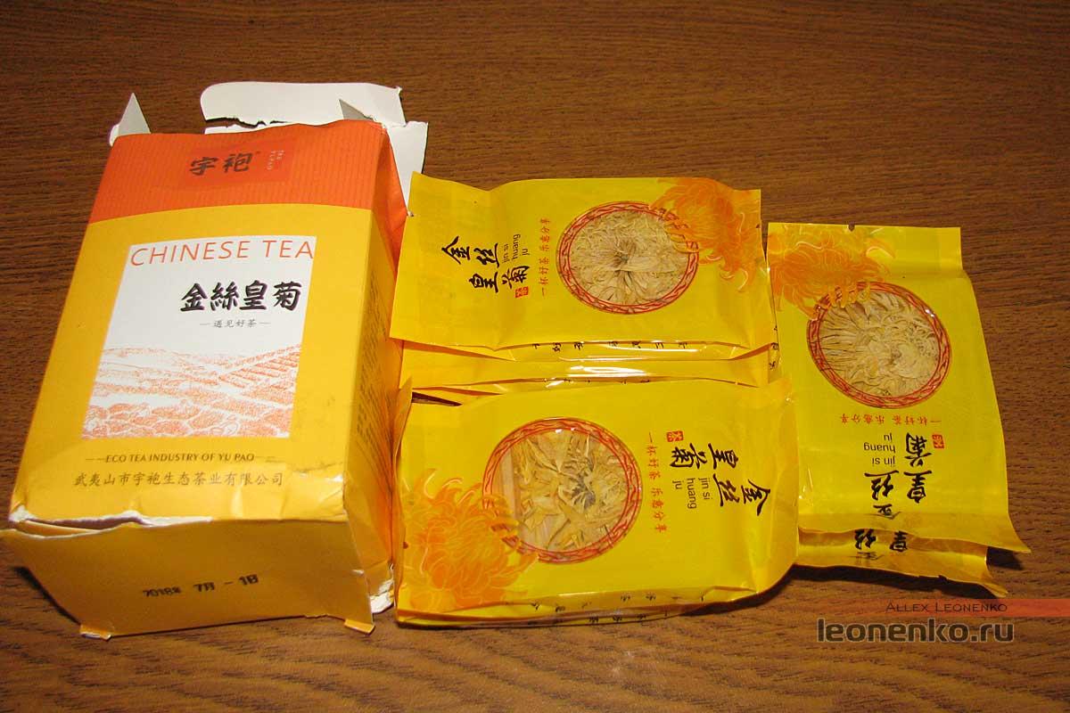Золотая хризантема Цзинь Си Хуан Цзюй