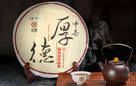 Чжун Ча Хоу Дэ «Великая добродетель», шу пуэр, 357 гр, 2019 г