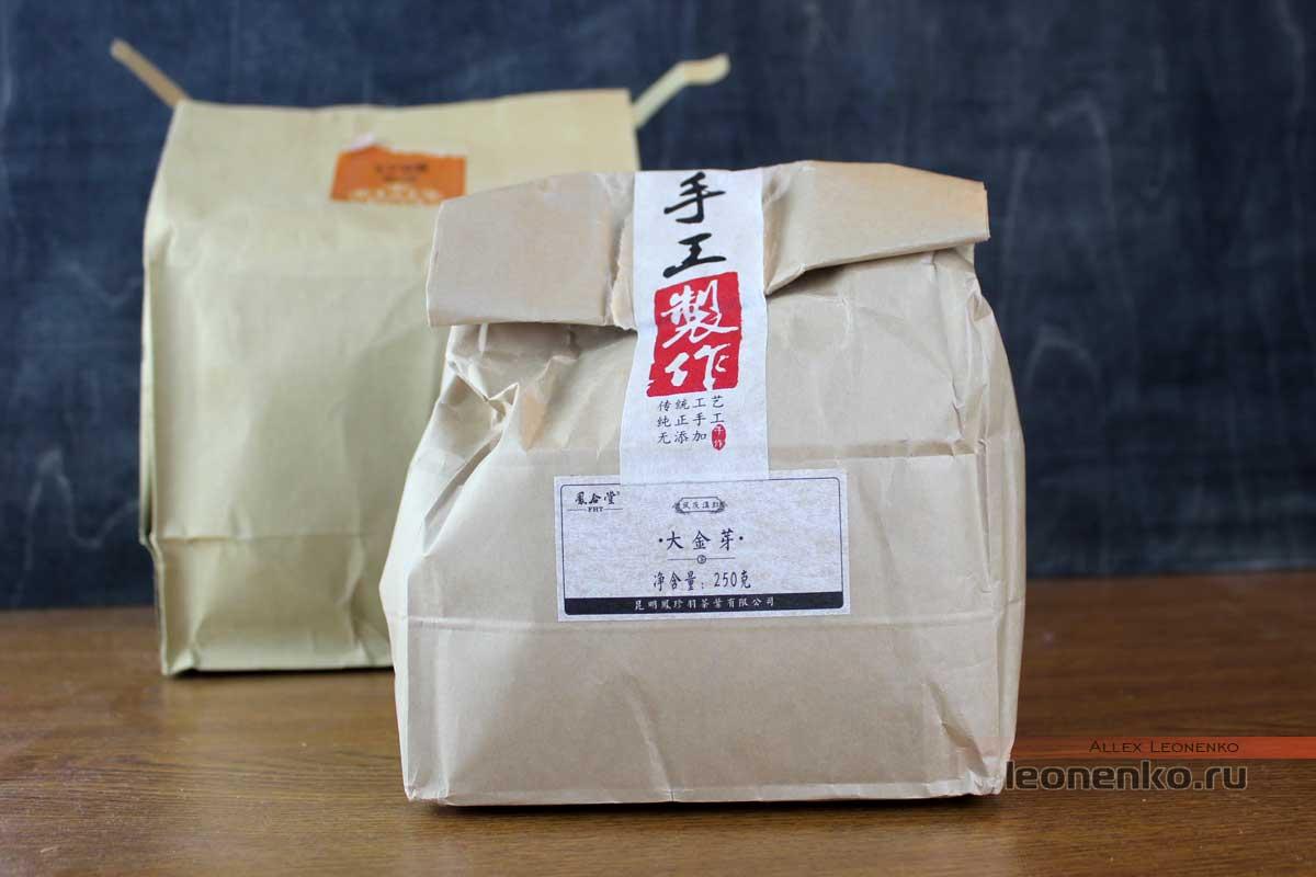 Второй пакет упаковки