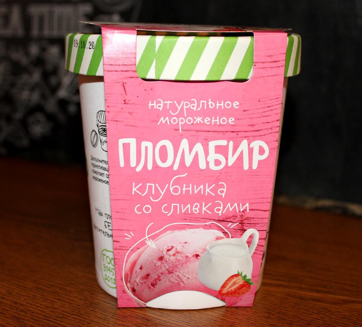 Мороженое Купино. Реально вкусное!