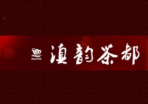 И Мин Ивэй Чае