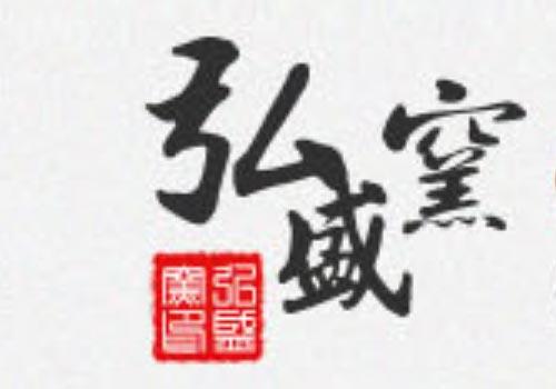 Хун Шэн Яо