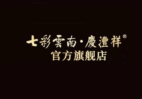 Цицай Юньнань Цин Фэн Сян