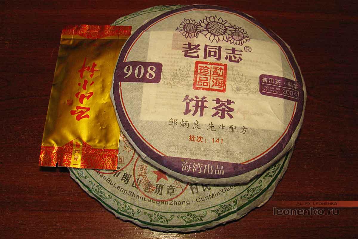 908 пуэр от Haiwan tea - Чай и подарок