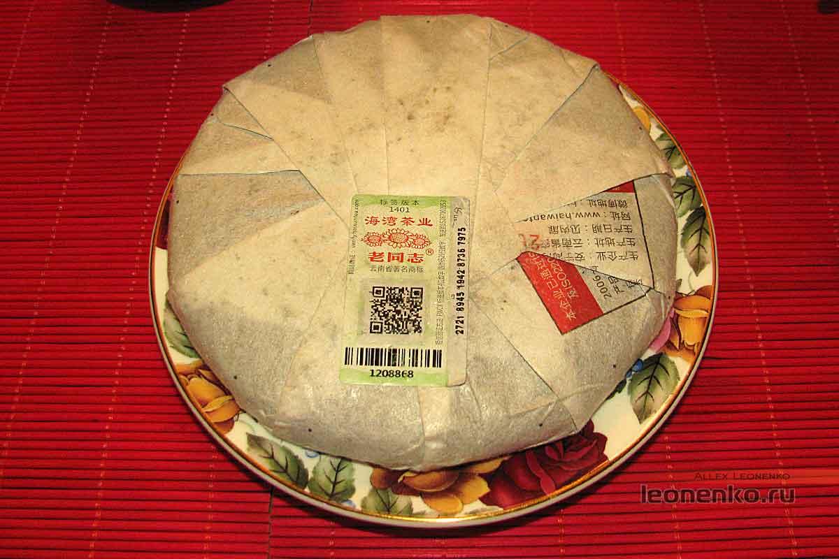 908 пуэр от Haiwan tea