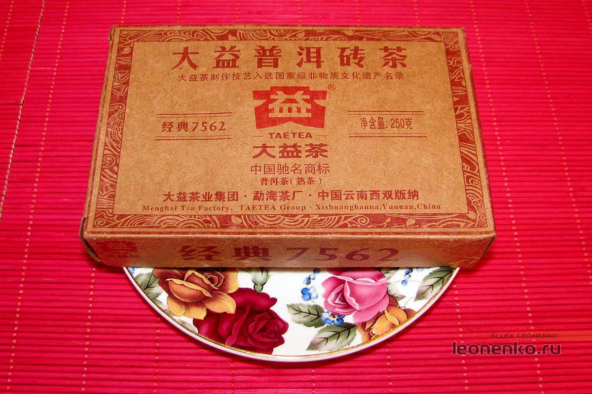 Шу пуэр 7562 2013 года от Menghai Da Yi  - лицевая сторона упаковки
