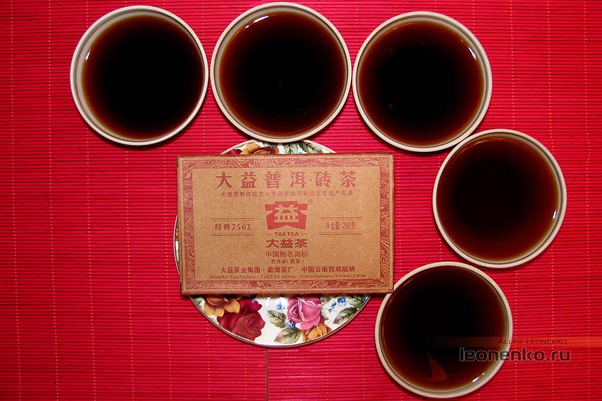 Шу пуэр 7562 2013 года от Menghai Da Yi  - чай приготовленный проливами