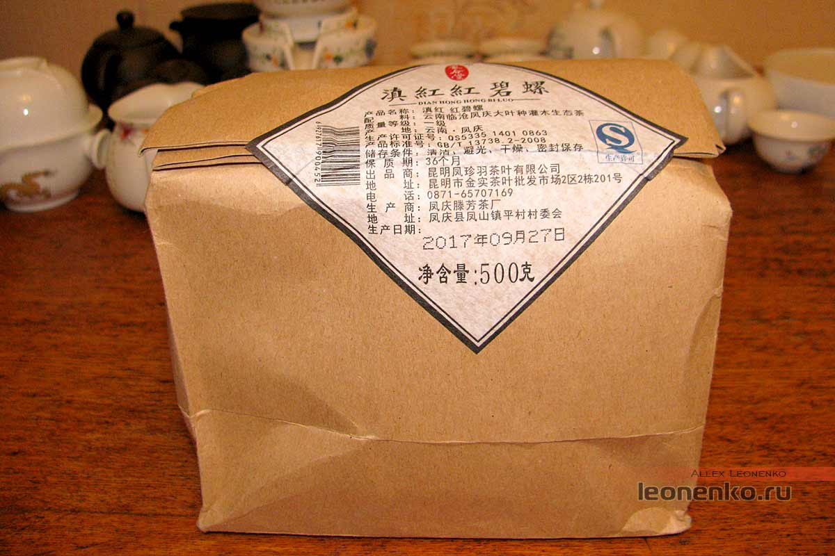 Юньнаньский красный чай biluo от фабрики Fenghetang - пакет с чаем