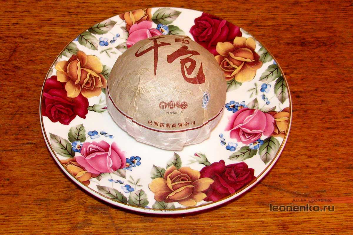 Шу пуэр Пу Юй  2012 года от Yunhe tea – внешний вид