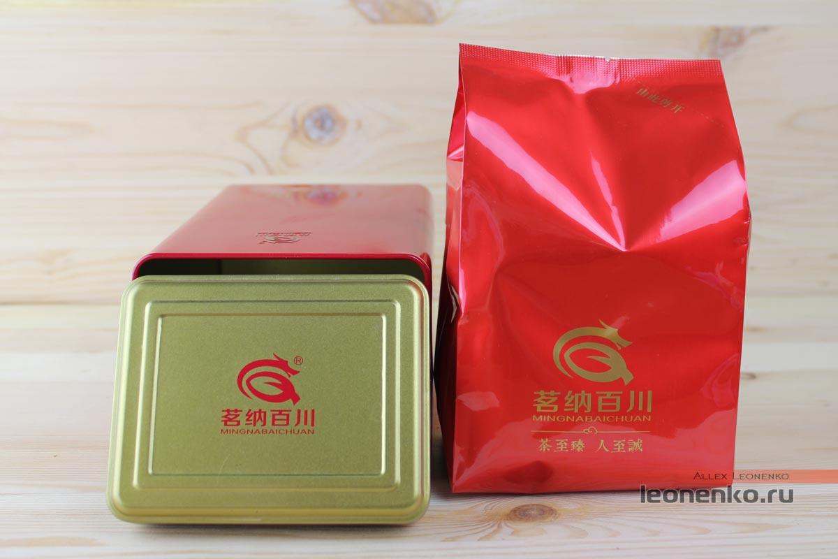 Банка и пакет с чаем
