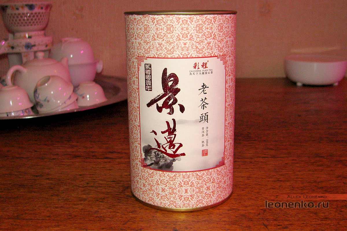 Пуэрные головы 2001 года от CaiCheng - упаковка