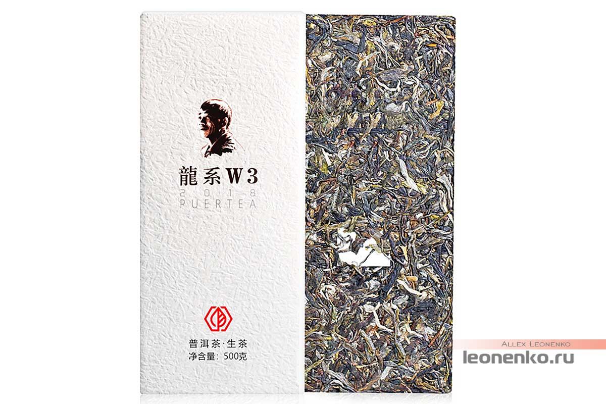 Шен пуэр Caicheng Лунси Дракон W3 (龙系), 2018 г, 500 гр.