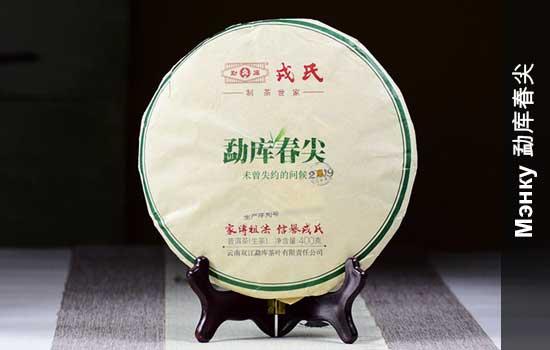 Мэнку Чунь Цзянь «Весенние Пики», 2019 г, 400 гр.