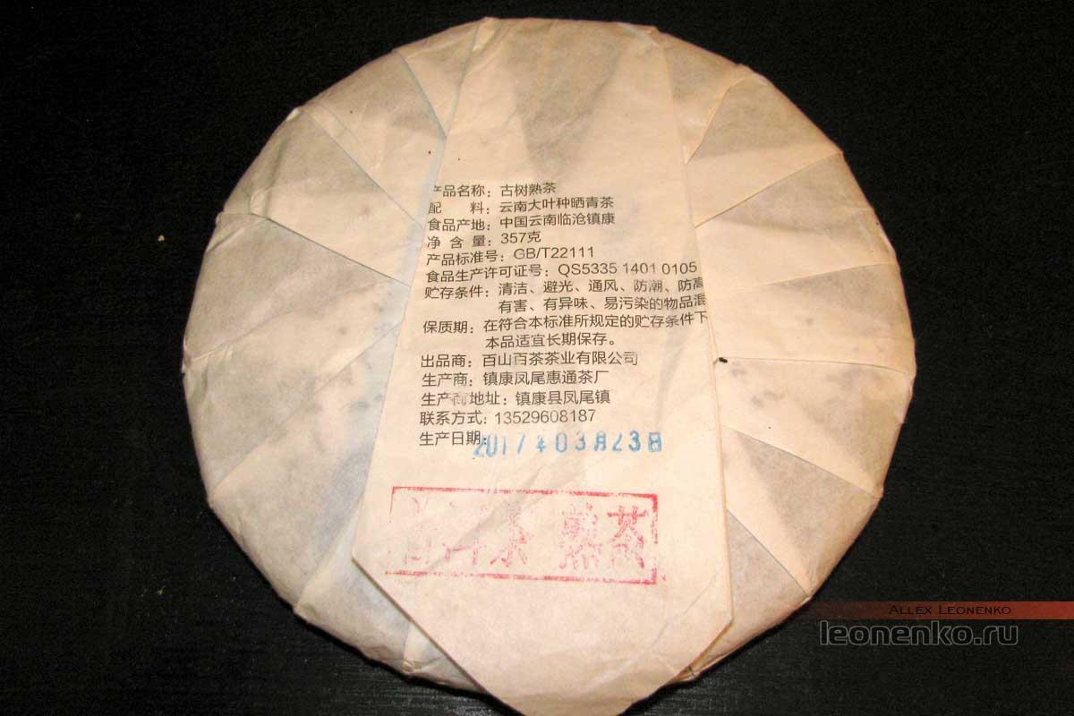 Шу Пуэр Мин Ю Гу Шу Шу Ча - информация производителя