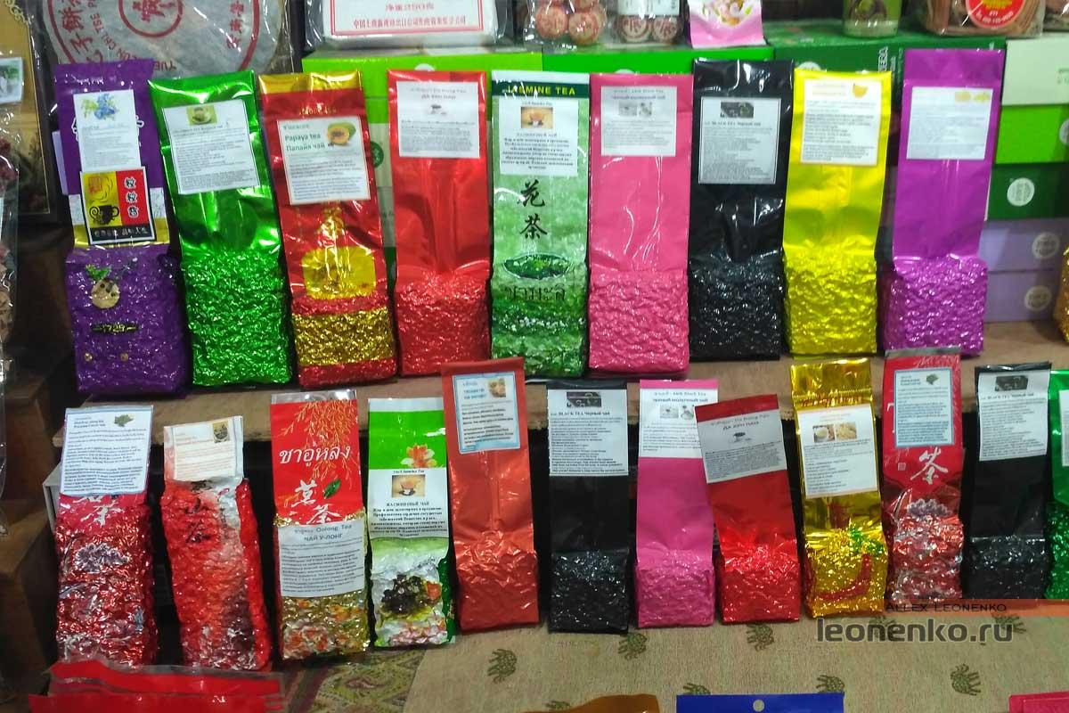 Типичный ассортимент тайского чайного рынка