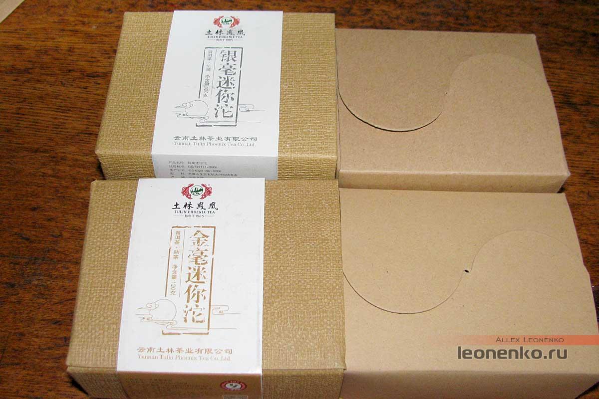 Мини-туо ча  Шу 765 и Шен 764 от Тулинь - упаковка