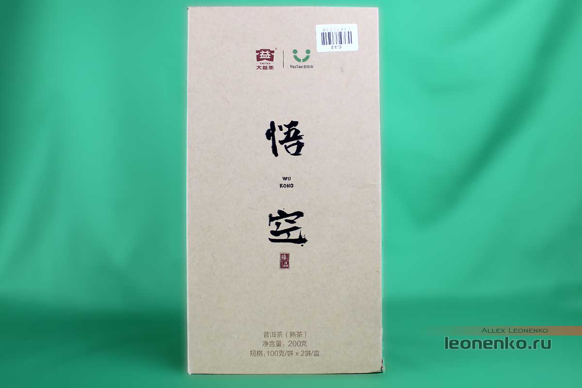 Шу Пуэр «Укун», фабрика Мэнхай Да И, 2017 г, подарочная упаковка