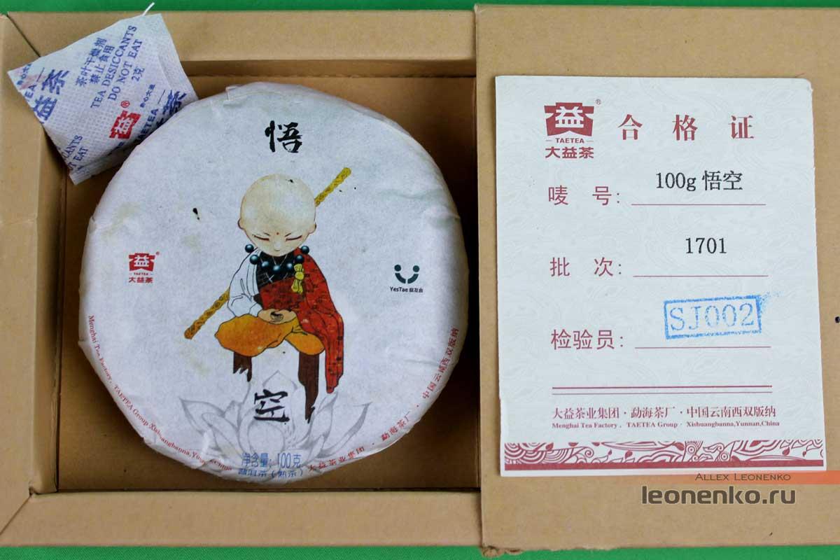 Шу Пуэр «Укун», фабрика Мэнхай Да И, 2017, содержимое упаковки