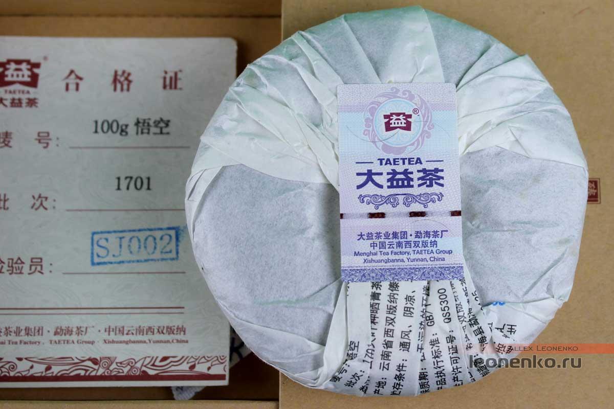 Шу Пуэр «Укун», фабрика Мэнхай Да И, 2017, упаковка чайного блина