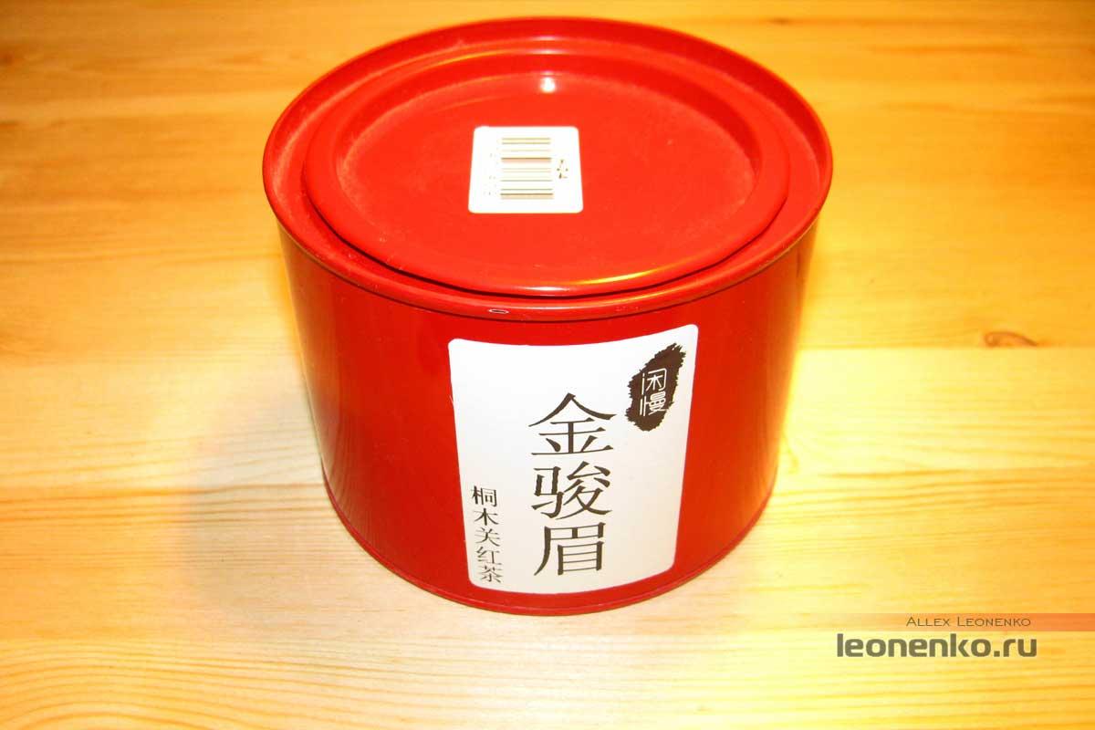 Банка с чаем Цзинь Цзюнь Мэй