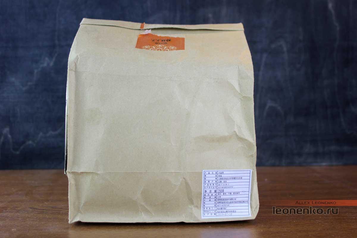 Упаковка - пакет