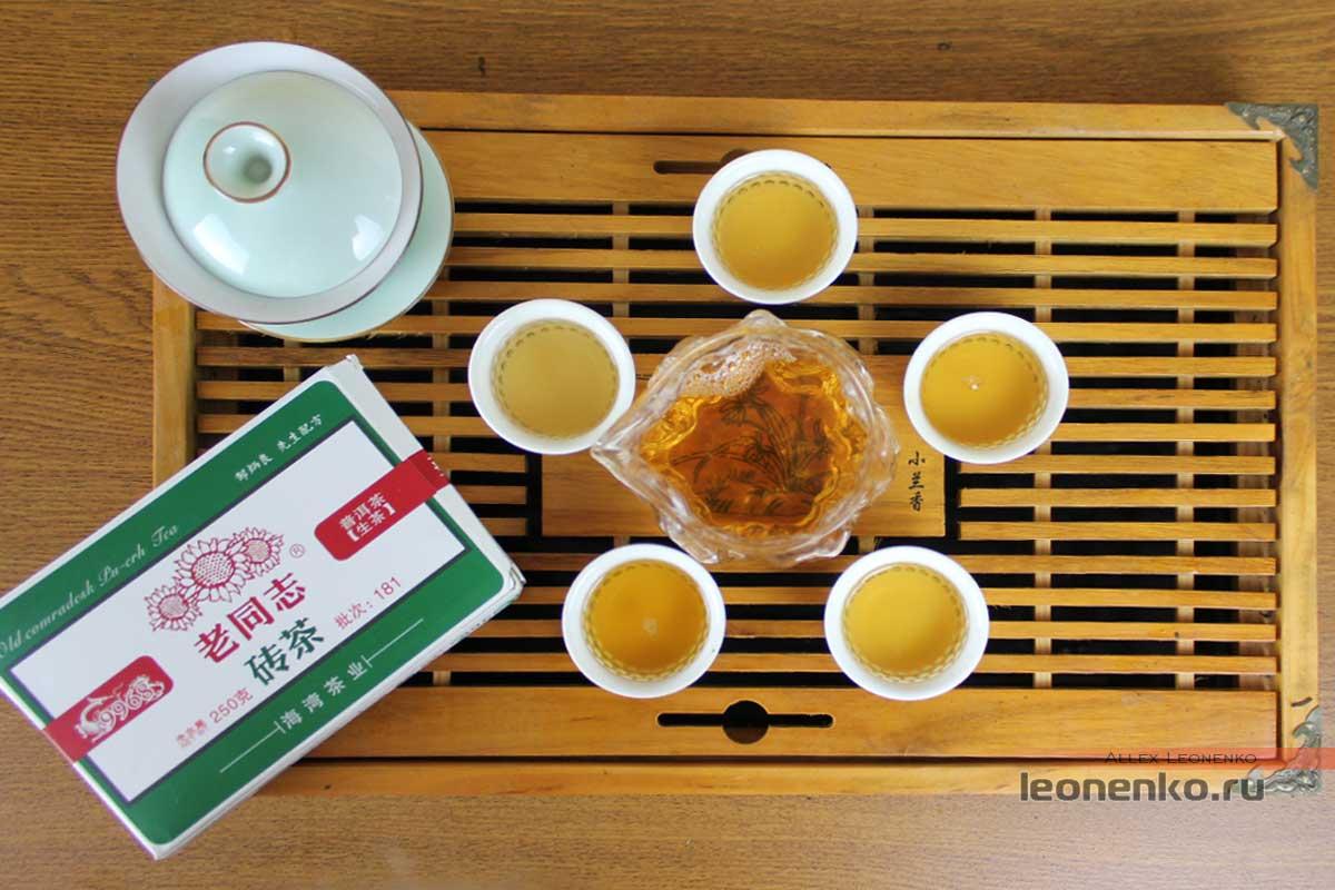 Пять проливов чая