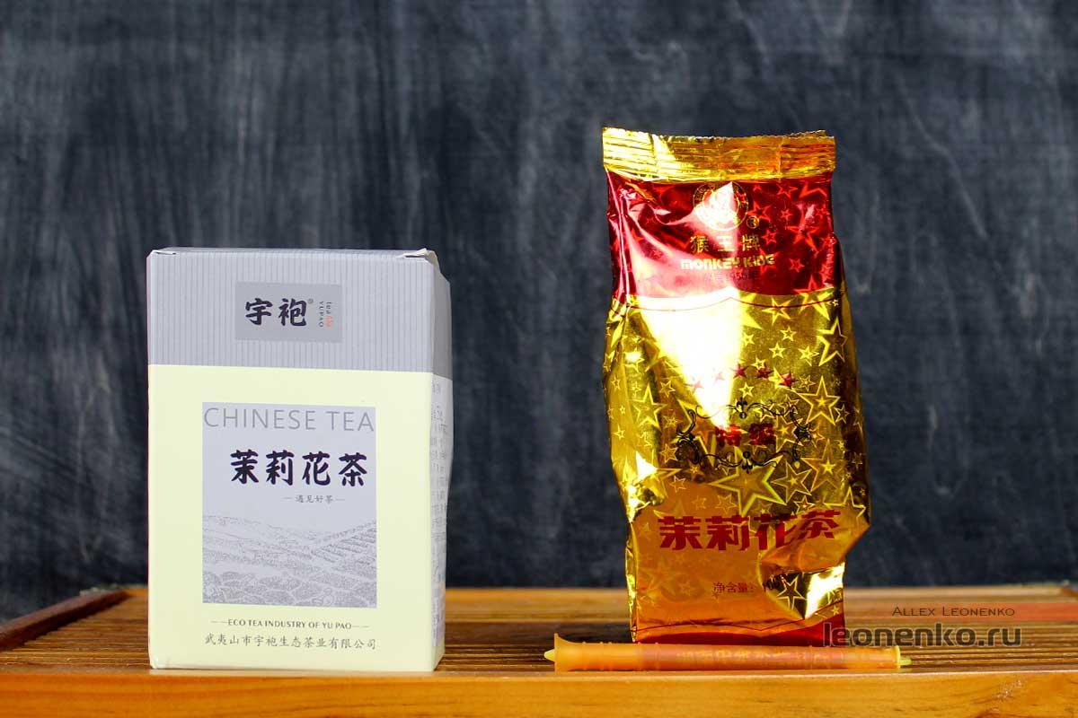 Упаковка чаев