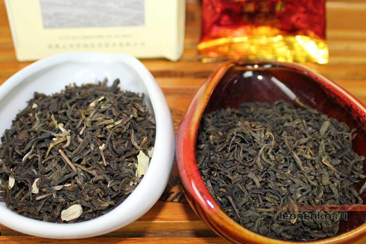 Два жасминовых чая