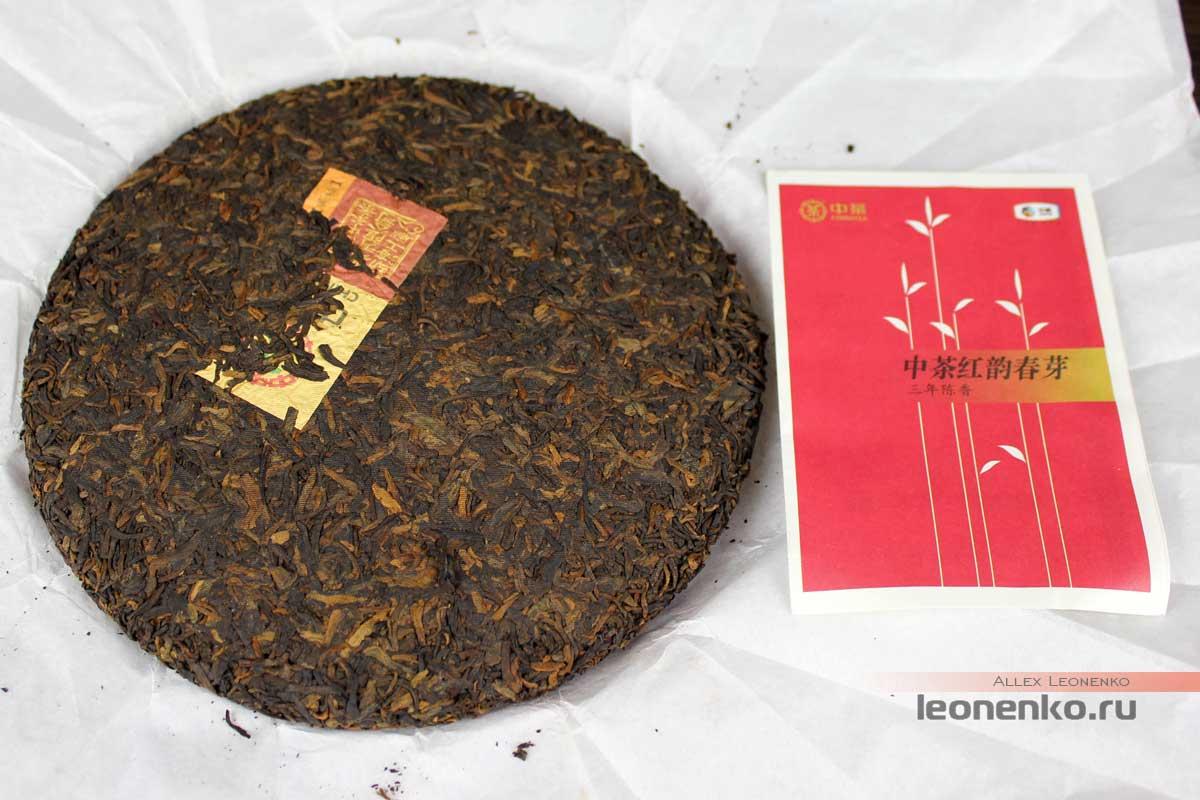 Чайный блин Чжун Ча Хун Юнь Чунь Я «Красная гармония весенних бутонов», лицевая сторона