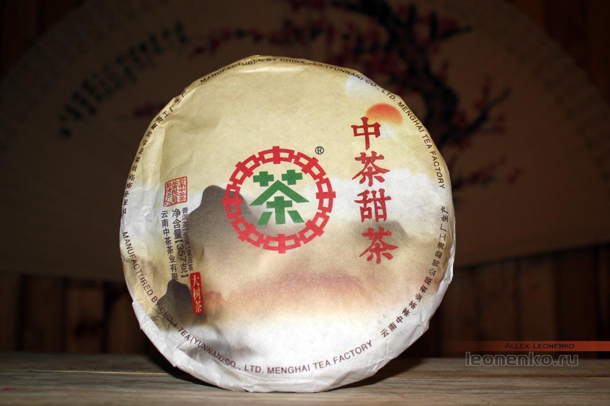 Чжун Ча Тянь Ча «Сладкий чай», шен пуэр, 2020 г.