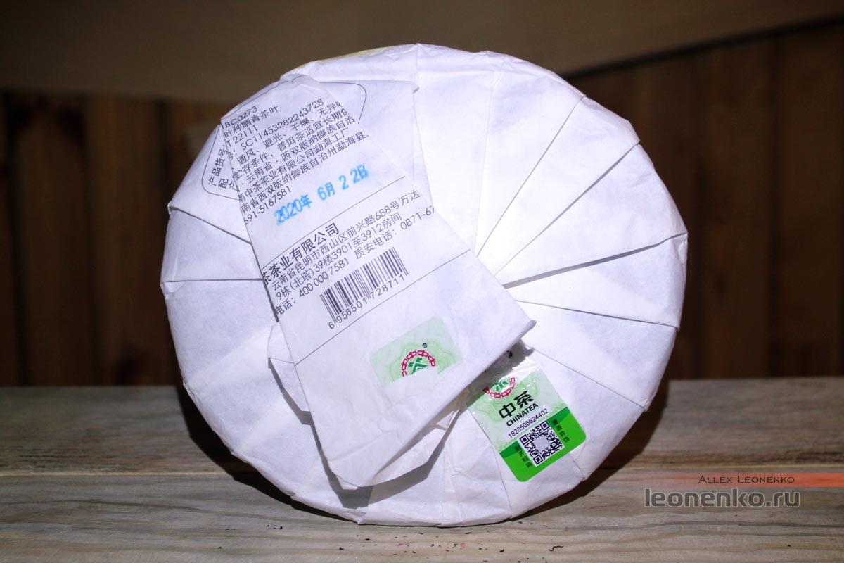 Чжун Ча Тянь Ча «Сладкий чай», обратная сторона чайного блина